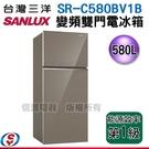 【新莊信源】580公升【SANLUX 台灣三洋鏡面鋼板 變頻雙門電冰箱】SR-C580BV1B/SRC580BV1B