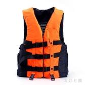 救生衣大浮力成人專業背心戶外釣魚船用輕便學游泳救生衣 QW8168【衣好月圓】