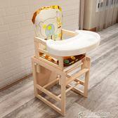 寶寶餐椅實木家用多功能嬰兒座椅木質兒童0-3-6歲小孩子吃飯桌椅color shop YYP