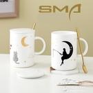 SMY夜光杯少女大容量咖啡馬克杯個性創意潮流情侶陶瓷杯【快速出貨】