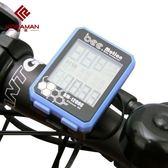 防水防震里程儀騎行裝備測速儀中文大屏