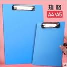 文件夾 a4板夾文件夾夾板文具辦公學生用品會議記錄寫字墊板資料夾加厚塑料書寫板