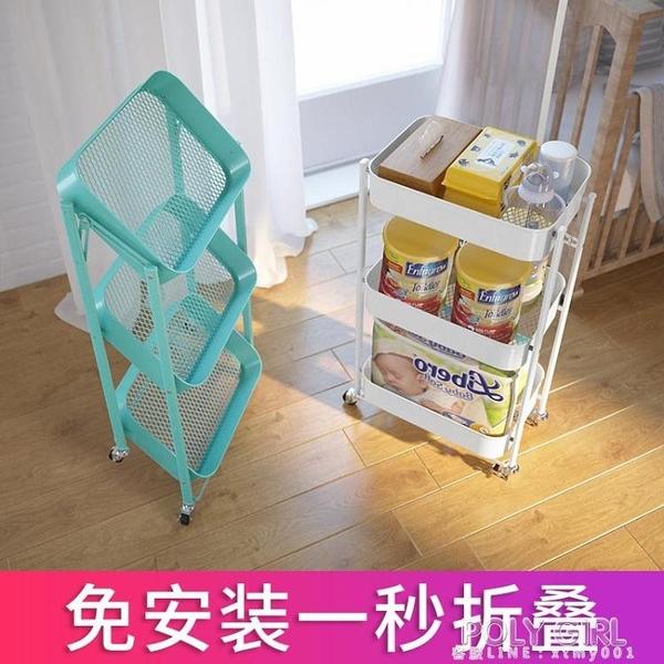 摺疊小推車嬰兒用品置物架廚房落地多層可行動儲物臥室浴室收納架 ATF 夏季狂歡