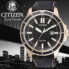 CITIZEN日本星辰Eco-Drive都會休閒光動能腕錶AW1523-01E原廠公司貨/禮物/紳士