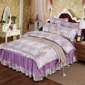 床单/被套 緞提花四件套緯紗全棉純被套床裙床罩1.5米1.8m床上
