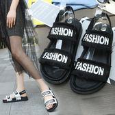 韓版時尚涼鞋韓版百搭平底鞋學生露趾沙灘鞋女鞋