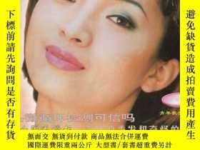 二手書博民逛書店罕見康復1998年9月刊.衛生局長被誤診之後.Y181691 《