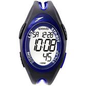 Speedo 驚震時刻電子腕錶-藍