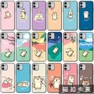 韓國 柴犬系列 手機殼 磁扣卡夾│iPhone 12 11 Pro Max Mini XR Xs X SE 8 7 Plus│LG VELVET G8X V50S V50