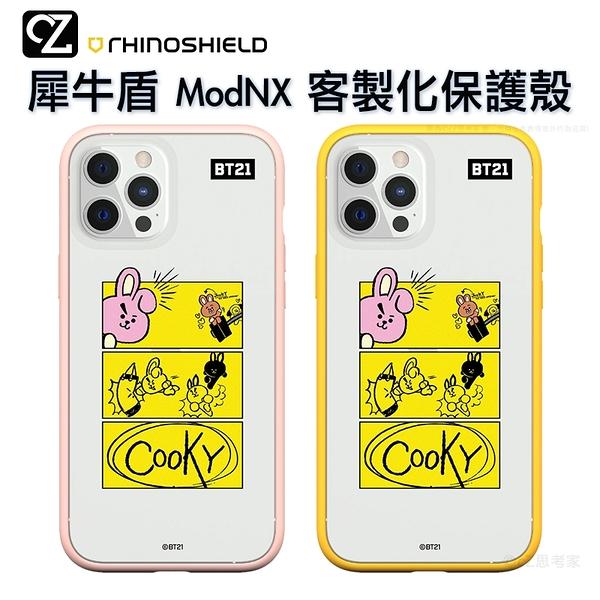 犀牛盾 BT21 Mod NX 客製化保護殼套組 iPhone 12 i11 Pro Max mini 手機殼 漫畫 COOKY