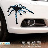 汽車貼紙創意個性劃痕裝飾遮擋改裝車身貼防水刮痕貼3d立體貼拉花 流行花園