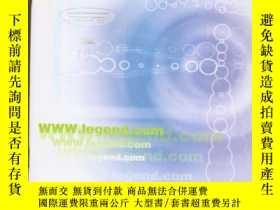 二手書博民逛書店罕見聯想1+1電腦基礎知識Y181691 聯想(北京)有限公司