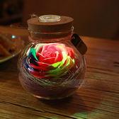 許愿瓶 帶玫瑰花玻璃瓶  發光瓶子 星星瓶 創意禮物男女朋友禮品 sxx1874 【衣好月圓】