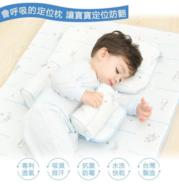 【奇哥】比得兔立體透氣定位枕