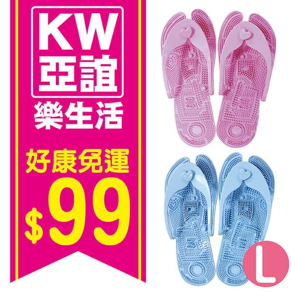 【COCORO樂品】人字拖按摩鞋(L)|家居拖鞋 軟底按摩拖 攜帶組合型拖鞋