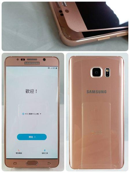 ☆胖達3C☆#3 Samsung Note5 N9208 4G/32G 玫金 85% 微烙印 高價收購手機