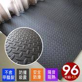 【Abuns】鐵板紋黑色大巧拼地墊-附收邊條(96片-適11坪)