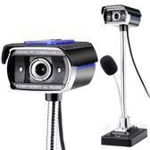 網路攝影機奧速臺式電腦高清免驅拍照攝像頭帶麥克風筆電視頻會議夜視 ·樂享生活館