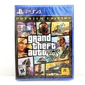 PS4 GTA5 俠盜獵車手5  豪華版 中文 Grand Theft Auto 5 GTA