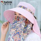遮陽帽 帽子女夏季遮陽帽騎車防曬遮臉戶外出游折疊太陽漁夫面罩采茶帽