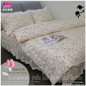 御芙專櫃『臻典玫瑰』高級床罩組【3.5*6.2尺】單人|100%純棉|四件套搭配|MIT