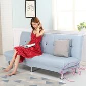 懶人沙發 折疊沙發床兩用多功能客廳小戶型雙人三人布藝簡易懶人沙發 【快速出貨】