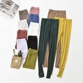 款莫代爾彈力螺紋打底褲女薄款外穿九分褲高腰小腳褲 - 雙十二交換禮物