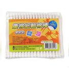 【康棉】螺旋紙軸環保棉花棒 補充包 (200支裝)