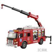凱迪威模型1:50搶險救援消防車模型可伸縮美式合金車模金屬汽車 3C優購