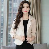 大碼毛呢小外套女士短款秋冬季新款韓版小香風矮個子休閒秋天上衣 Mt8250『Pink領袖衣社』