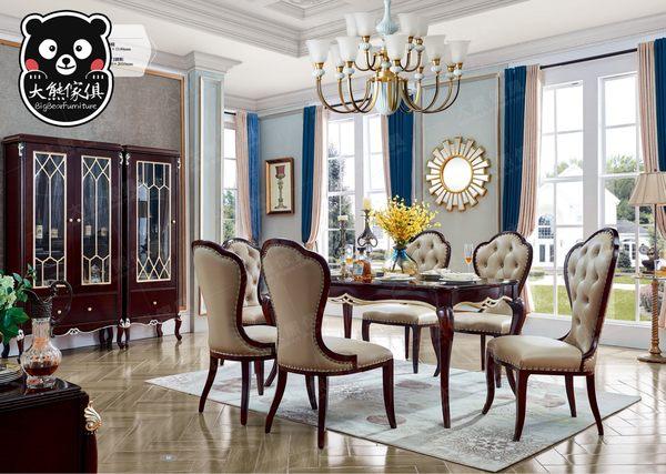 【大熊傢俱】KFD6601 歐式 輕奢華 典雅 新古典 餐桌 餐桌椅組 歐式餐桌 酒櫃 餐椅 圓餐桌