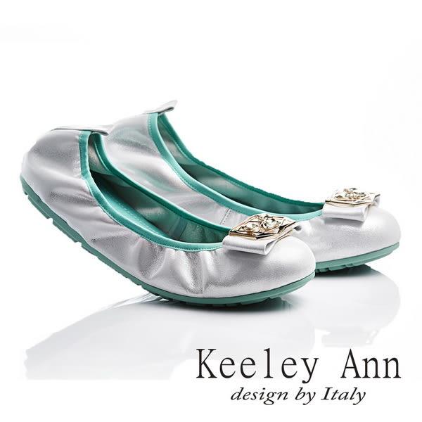 ★零碼出清★Keeley Ann 風華高貴~大方金屬扣全真皮娃娃鞋(銀色)
