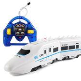 兒童玩具火車男孩軌道電動仿真遙控火車