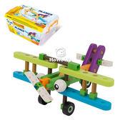 智高Gigo 小小工程師系列 飛行夢想家 7264 好娃娃