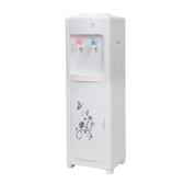 揚電立式飲水機冷熱家用溫熱冰熱小型辦公室迷你型制冷制熱開水機-享家生活館 YTL