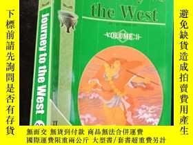 二手書博民逛書店journey罕見to the west(西遊記英文版)(第2冊