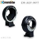 EGE 一番購】Commlite【CM-AEF-MFT】自動對焦轉接環 CANON EF鏡頭轉 M4/3機身【公司貨】