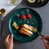 托盤早餐圓餐盤北歐陶瓷牛排盤子餐具西餐盤家用【櫻田川島】