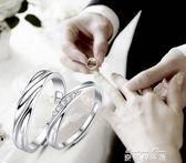 925純銀情侶戒指一對活口對戒男女開口婚戒飾品日韓簡約刻字學生  麥琪精品屋