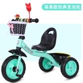 兒童三輪車 腳踏車1-3-5歲大號寶寶手推車小孩童車輕便自行車【快速出貨八折下殺】