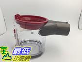 促銷到1 月30日 全新 Dyson V7 V8系列專用 原廠Bin Assembly集塵集塵桶 透明桶 垃圾筒 TC01