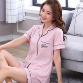 2018新款睡衣女夏純棉短袖家居服套裝韓版開衫全棉女士甜美居家服
