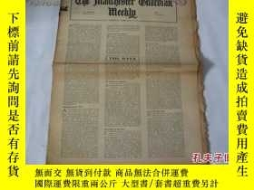二手書博民逛書店外文原版報紙罕見THE MANCHESTER GUARDIAN WEEKLY 1948年2月5日 第6期 共16版