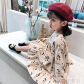 童裝2018秋裝新款女童洋裝子兒童碎花長袖裙寶寶時尚洋氣公主裙 良品鋪子