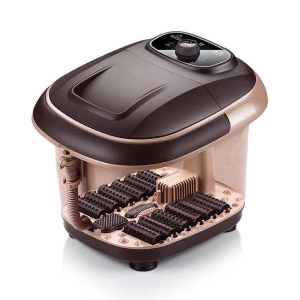 足浴盆全自動加熱 洗腳盆足浴器 按摩泡腳機電動足療家用深桶DF