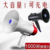 喇叭音響叫賣地攤大音量超響擴音器錄音可充電喊話器擺攤宣傳手持
