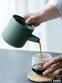 創意手沖咖啡壺過濾器陶瓷咖啡濾杯套裝家用便攜咖啡用具 雙十二全場鉅惠