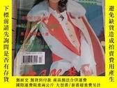 二手書博民逛書店罕見說的中國服裝1994年,第4期,一本,要發票加六點稅Y347616 出版1994