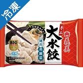 義美手工大水餃豬肉高麗菜500g【愛買冷凍】