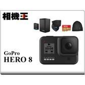 GoPro Hero 8 Black 黑色版 新年組合 公司貨